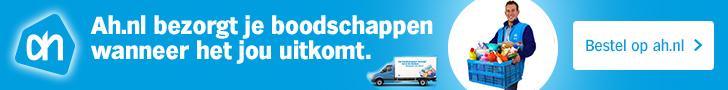 Albert Heijn online supermarkt