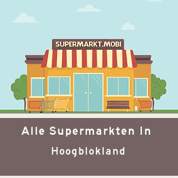 Supermarkt Hoogblokland