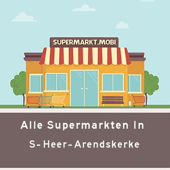 Supermarkt 's-Heer Arendskerke